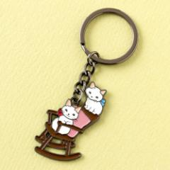 キーホルダー ゆりイス (KH-06) ポタリングキャット Cat illustration key ring, Pottering cat