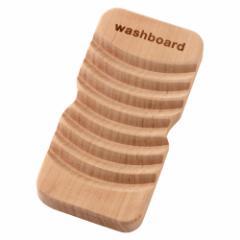 土佐龍 サクラのミニミニ洗濯板(携帯用) 桜の一枚板使用 高知県の工芸品 Wooden washboard, Kochi craft