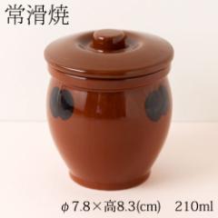 常滑焼 蓋付きミニ瓶 0.3号 Tokonameyaki mini crock (MB)