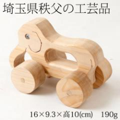 木のくるま 幼児向けおもちゃ 象1 埼玉県秩父の工芸品 Wooden toy car, Saitama chichibu craft