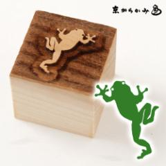 京からかみ 木版ミニスタンプ 添文 蛙文A 京都府の工芸品 Karakami woodblock stamp