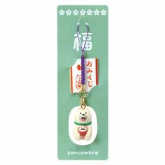 concombre 根付マスコット おみくじ付き だるまわんこ (ZCB-92624) FUKU福MONO 根付 Lucky charm strap
