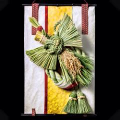 正月飾り 注連飾り 竹治郎 雪月風花 はばたき 新潟県南魚沼の正月飾り 25000サイズ Japanese New Year decoration made of straw