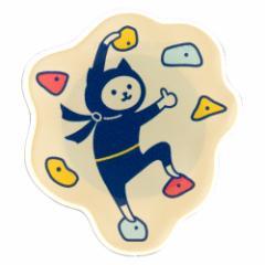 NYANJA マグネット 壁のぼり ずっとこっちみてる猫の忍者 スーベニール Card magnet