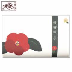 【懐紙】和詩倶楽部 懐柄紙 七宝椿 30枚入り (KG-034)