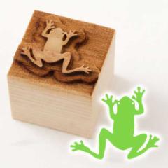京からかみ 木版ミニスタンプ 添文 蛙文B 京都府の工芸品 Karakami woodblock stamp