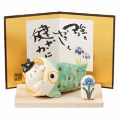 猫と鯉のぼり・緑 (MK184) 瀬戸焼の皐月飾り スタジオRR 端午の節句・五月人形 Boys festival decoration, Setoyaki, Aichi craft