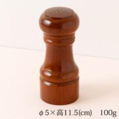 木製ソルトシェーカー 塩入れ (MB) Wooden Salt Shaker