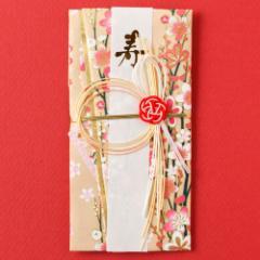 京友禅金封 祝儀袋 友禅小粋 (SK-KI) 結婚式などのお祝いに Wedding envelope