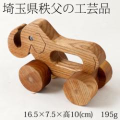 木のくるま 幼児向けおもちゃ 象3 埼玉県秩父の工芸品 Wooden toy car, Saitama chichibu craft