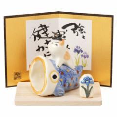 猫と鯉のぼり・青 (MK185) 瀬戸焼の皐月飾り スタジオRR 端午の節句・五月人形 Boys festival decoration, Setoyaki, Aichi craft