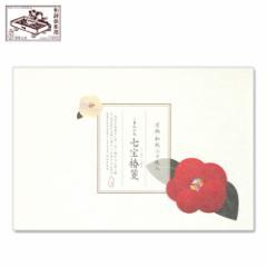 【一筆箋】一筆此の先箋 七宝椿箋 (IC-017) 同柄20枚綴 和詩倶楽部 Mini letter paper, Washi-club