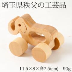木のくるま 幼児向けおもちゃ ミニ象 埼玉県秩父の工芸品 Wooden toy car, Saitama chichibu craft
