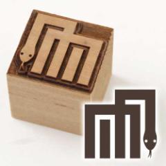 京からかみ 木版ミニスタンプ 添文 源氏香蛇文 京都府の工芸品 Karakami woodblock stamp