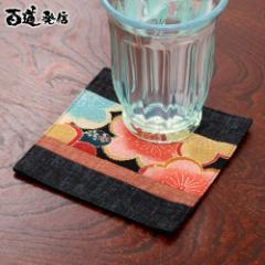 百道発信 花色コースター 黒 (IKI-1417) リバーシブル 福岡県の布製品 Fabric coaster