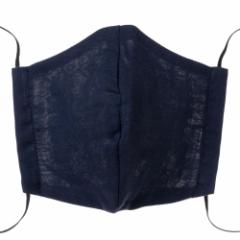 やさしいガーゼマスク ネイビー (K-95) 綿100% 日本製 洗ってくり返し使える布製マスク(1枚入) Cotton face mask
