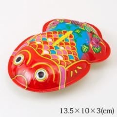 昔懐かしいブリキの玩具 金魚(中) 砂場遊びに