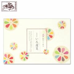 【一筆箋】一筆此の先箋 いろ蓮箋 (IC-018) 同柄20枚綴 和詩倶楽部 Mini letter paper, Washi-club