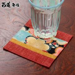 百道発信 花色コースター 赤 (IKI-1417) リバーシブル 福岡県の布製品 Fabric coaster