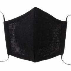 やさしいガーゼマスク ブラック (K-95) 綿100% 日本製 洗ってくり返し使える布製マスク(1枚入) Cotton face mask