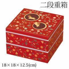 うさぎ唐草 6.0二段重箱 行楽オードブル 総朱 (7R-809) Jubako, Nest of boxes, Rabbit arabesque