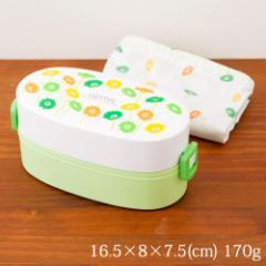 【半額・在庫処分】二段弁当箱 花柄グリーン 巾着袋付き Lunch box with purse