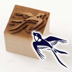 京からかみ 木版ミニスタンプ 添文 燕文 京都府の工芸品 Karakami woodblock stamp
