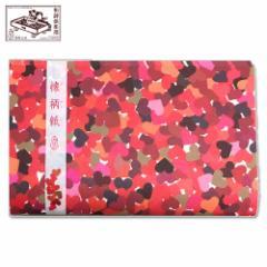 【懐紙】和詩倶楽部 懐柄紙 彩りハート 30枚入り (KG-048) Kaishi, Washi-club