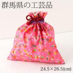 巾着袋01 群馬県の工芸品 Drawstring bag, Gunma craft
