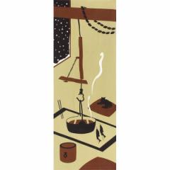 季節の彩るタペストリーに 飾り手拭い 囲炉裏