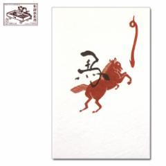和詩倶楽部 オリジナルぽち袋 左り馬 3枚入 (PB-071)