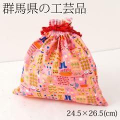 巾着袋02 群馬県の工芸品 Drawstring bag, Gunma craft