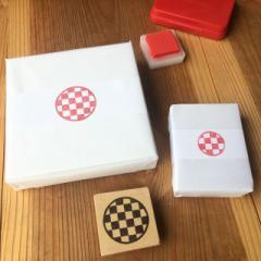 使いやすい丸型和柄はんこ 市松 消しゴムはんこ ただのやまもと Japanese pattern hanko stamp