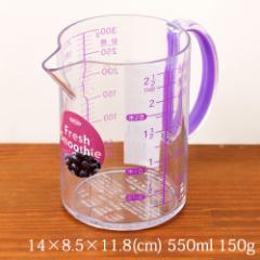 【半額・在庫処分】計量カップ500ml お米や調味料の計量にも Measuring cup