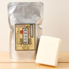 土佐龍 四万十森林温泉石鹸 ひのきの香りのアロマソープ 高知県の工芸品 Aroma soap scent of cypress, Kochi craft