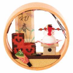 京都夢み屋 京の町家歳時記 1月 お正月・床の間 (IM-1) 季節のちりめん置き飾り 卓上専用スタンド付き Seasonal decoration of cre