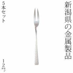 和味(なごみ) ヒメフォーク5本セット 新潟県の金属製品 Stainless steel cutlery, Niigata craft
