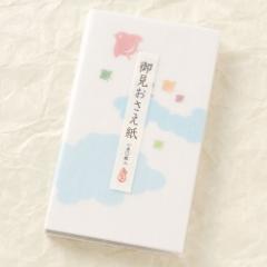 和詩倶楽部 御見おさえ紙 千鳥 150枚入 (OO-104)