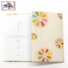 吉兆書包み いろ蓮 (BC-001) 室町紗紙ブックカバー 文庫本用 和詩倶楽部