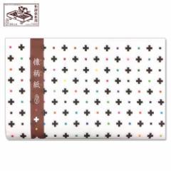 【懐紙】和詩倶楽部 懐柄紙 加点紋 30枚入り (KG-052) Kaishi, Washi-club