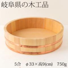 木曽さわら 飯台 5合 (MB) 岐阜県の木工品 Wooden dining table, Gifu craft