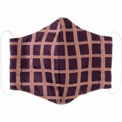 京都 あらいそ 西陣織名物裂 和装マスク002 雨龍間道 正絹織物とガーゼを組み合わせた和風スタイルマスク 男女兼用 Kyoto nishijin
