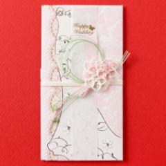 御結婚御祝用 祝儀袋 ドレス金封 マーメイド ピンク Gift envelopes for wedding gift, Mermaid