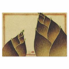 和道楽 和風イラストポストカード しろたえ たけのこ(1枚)