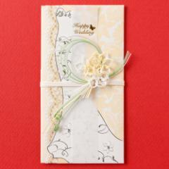 御結婚御祝用 祝儀袋 ドレス金封 マーメイド イエロー Gift envelopes for wedding gift, Mermaid