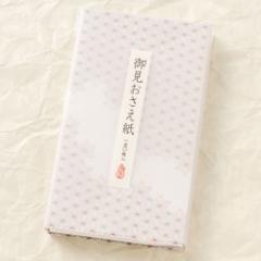 和詩倶楽部 御見おさえ紙 麻の葉 150枚入 (OO-108)