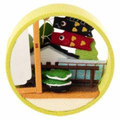 京都夢み屋 京の町家歳時記 5月 子供の日・二階の間 (IM-5) 季節のちりめん置き飾り 卓上専用スタンド付き Seasonal decoration of