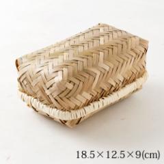 竹アジロ弁当箱 小 おにぎりが立つ深型タイプ Bamboo lunch box