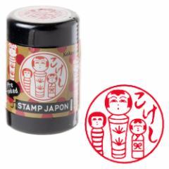スタンプジャポン浸透印 こけし (0548-003) インクカラー:朱 こどものかお STAMP JAPON pre-inked stamp
