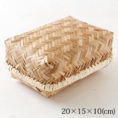 竹アジロ弁当箱 中 おにぎりが立つ深型タイプ Bamboo lunch box